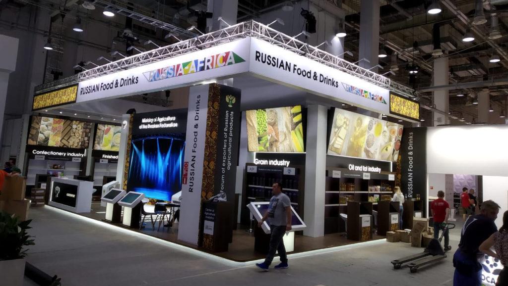 Саммит и Экономический форум Россия – Африка (Сочи, 23-24 октября 2019 года)