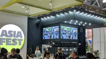 ПИР 2019: международная выставка индустрии питания и гостеприимства PIR Expo (07-10 октября 2019 года)